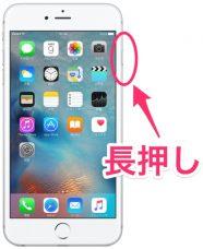 iPhoneロック解除